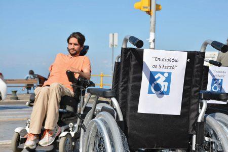 Αναπηρίες