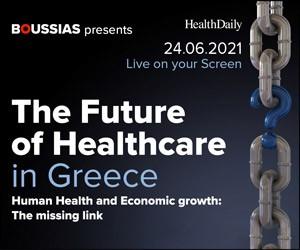 συνέδριο Future of Healthcare