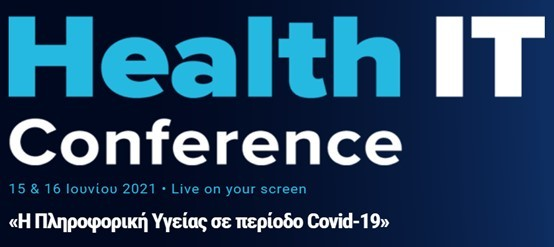 Health IT Conference